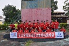 中国龙捷江门台山常规岛素质拓展