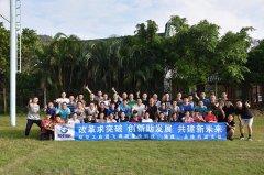 中国航空工业通飞基地拓展训练