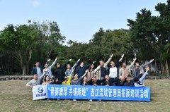 西江流域管理局拓展培训团建